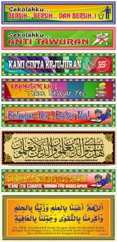 Kaligrafi_Motifasi