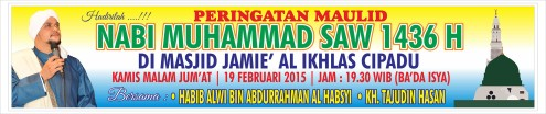 Maulid Masjid Al Ikhlas Cipadu