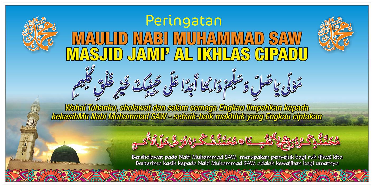 maulid-masjid-backdrop-200-x-400-mata-ayam