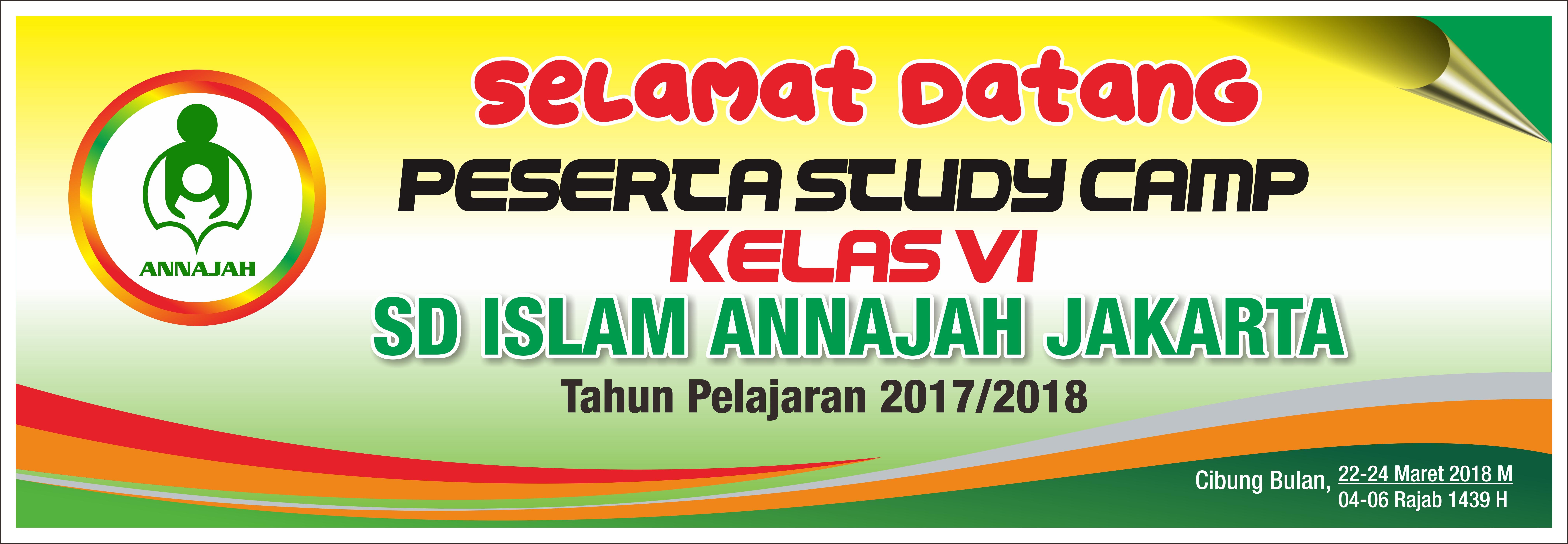 study camp_300 x 100